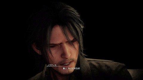 ゲームキャスト's photo on FF15
