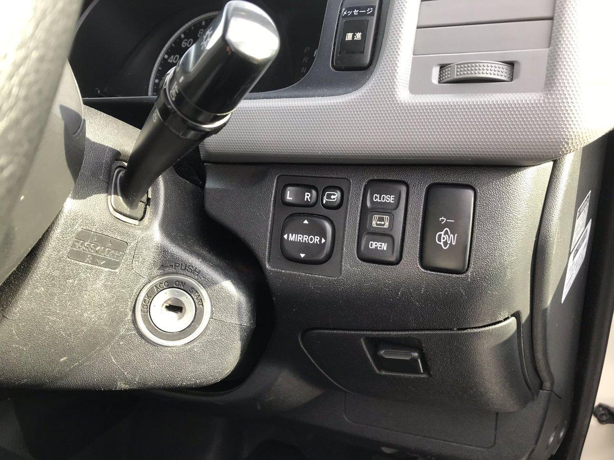 お気づきでしょうか?これは消防車の車内ですが、一番右のボタンが。まさかのそのまま。