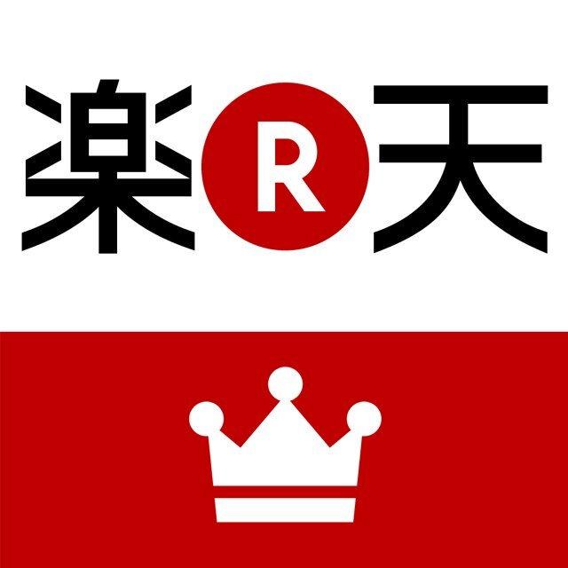 【楽天市場リアルタイムランキング】 「今」売れてる商品はコチラでチェック!!!  トレンド、お買い得、限定をおさえるならコレをチェック!! コチラから↓↓↓   モッピー経由でポイントダブルゲット!! #楽天市場 #rakuten #ranking #お得情報