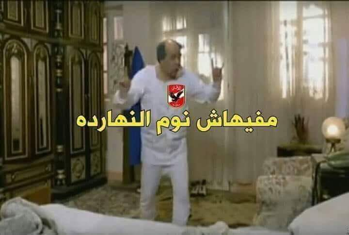 dalia ali's photo on #التاسعه_يا_اهلي