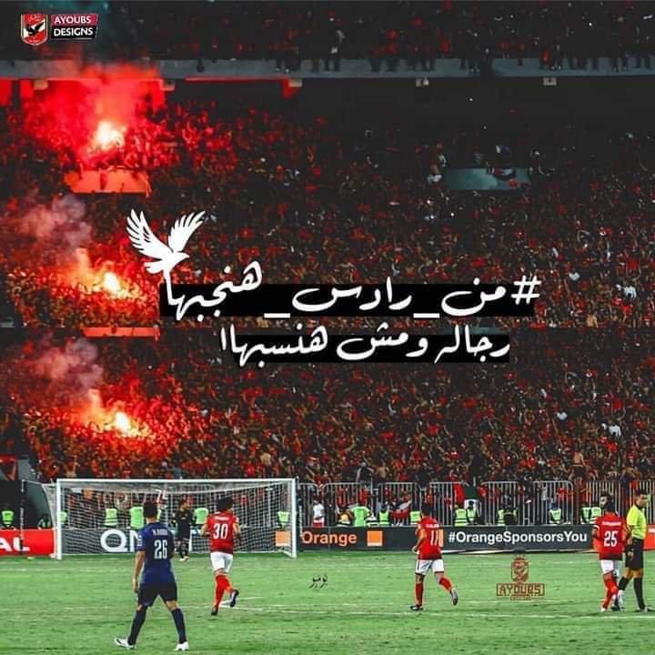 Hala Mohamed's photo on #التاسعه_يا_اهلي