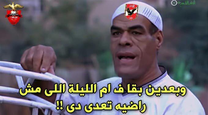 AHMED•'s photo on #التاسعه_يا_اهلي