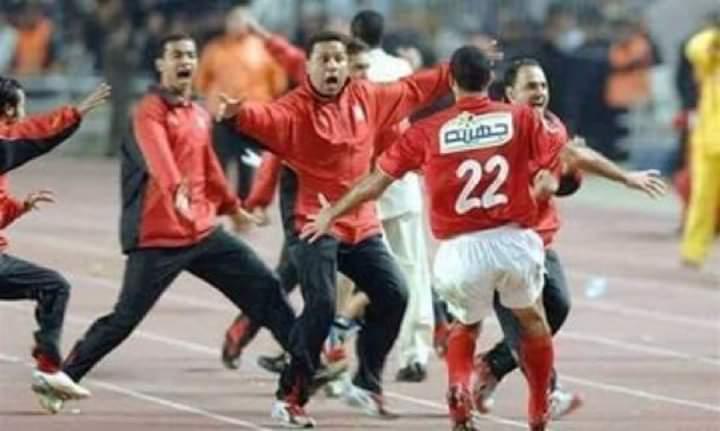 Eslam Gamal's photo on #التاسعه_يا_اهلي