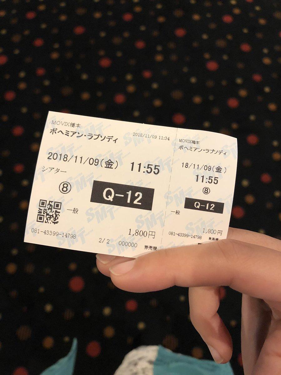 おかもとさちえ's photo on ボヘミアンラプソディ
