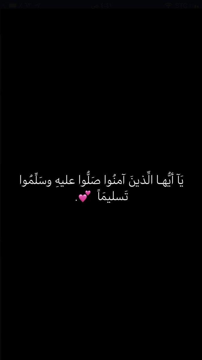 فهد السيد💚🇸🇦,'s photo on #صلوا_عليه_لاجل_شفاعته
