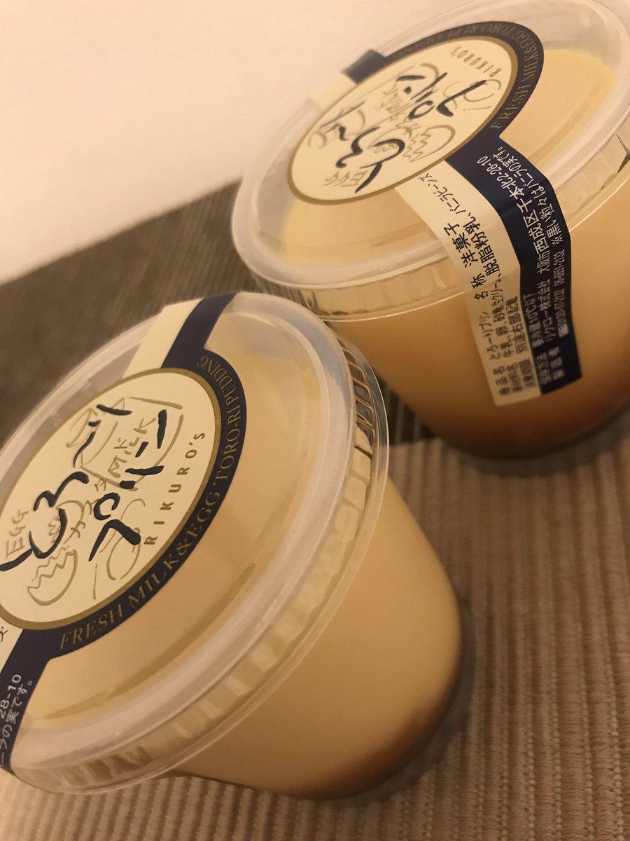 大阪のリクローおじさん チーズケーキ、ロールケーキ、 だけやなくプリンもありますねん☺️うまいよ✨  #大阪スィーツ