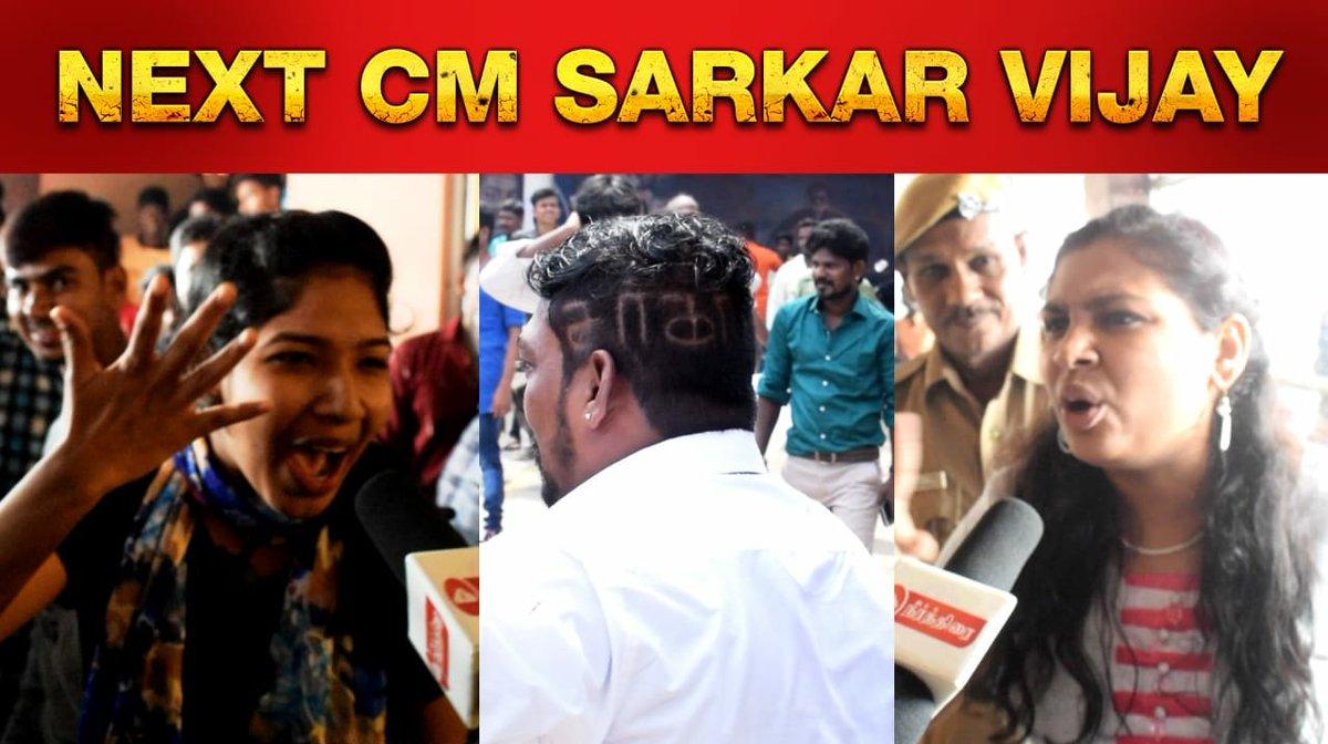 96 tamil movie full download madras rockers
