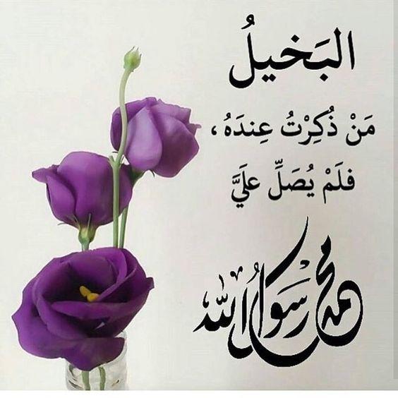 د. عبدالله العتيبي's photo on #صلوا_عليه_لاجل_شفاعته