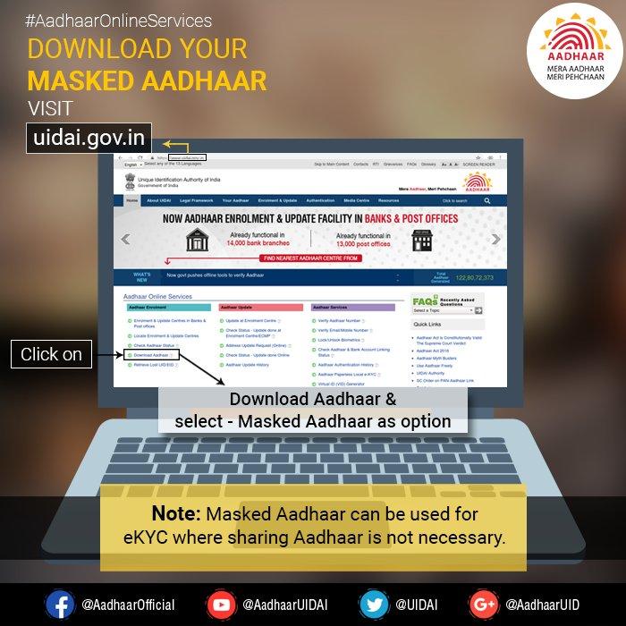 aadhar download not working