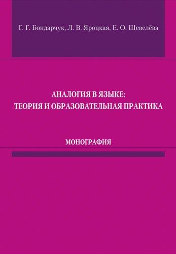 epub Religion, Culture, and Politics in the Twentieth Century United States (Baas Paperbacks)