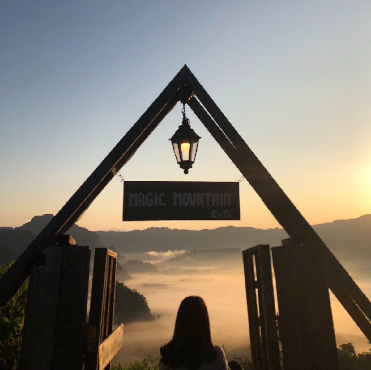 Magic mountain cafe&#39;  #ReviewThailand #magicmountaincafe #รีวิวพะเยา #ภูลังกา #รีวิวภูลังกา<br>http://pic.twitter.com/b6M21lzrr2
