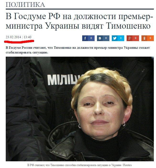 """Рада примет бюджет в начале декабря или даже раньше, - замглавы фракции """"Блок Порошенко"""" Кононенко - Цензор.НЕТ 9563"""