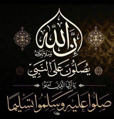 اهلاوي ملكي وافتخر's photo on #صلوا_عليه_لاجل_شفاعته