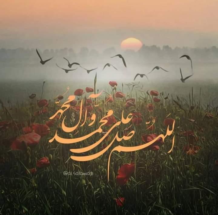 Sara A.B's photo on #صلوا_عليه_لاجل_شفاعته