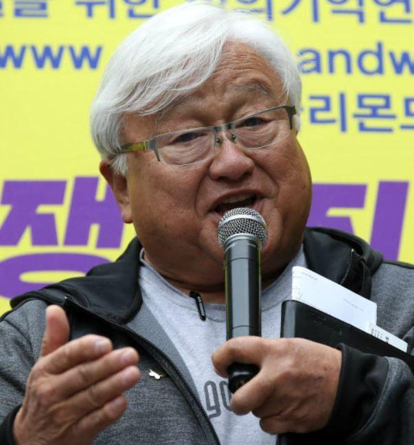 韓国 の 反応 世界 の 憂鬱
