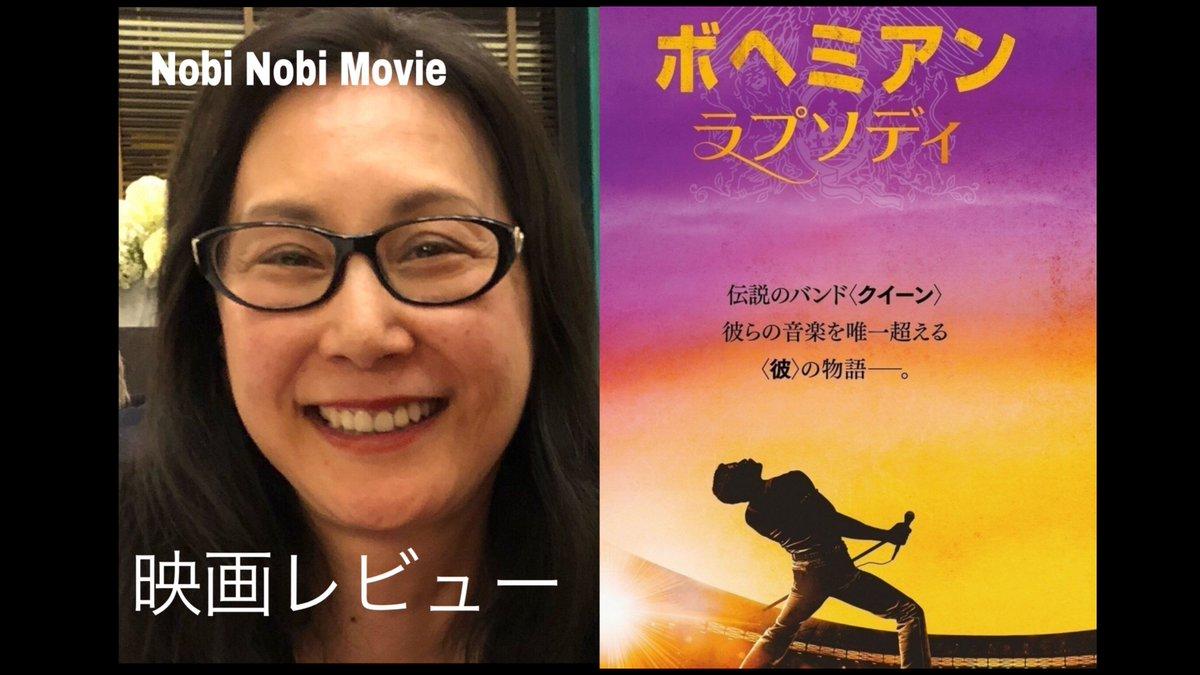 Nobi Nobi Movie (@NobiNobiMovi...
