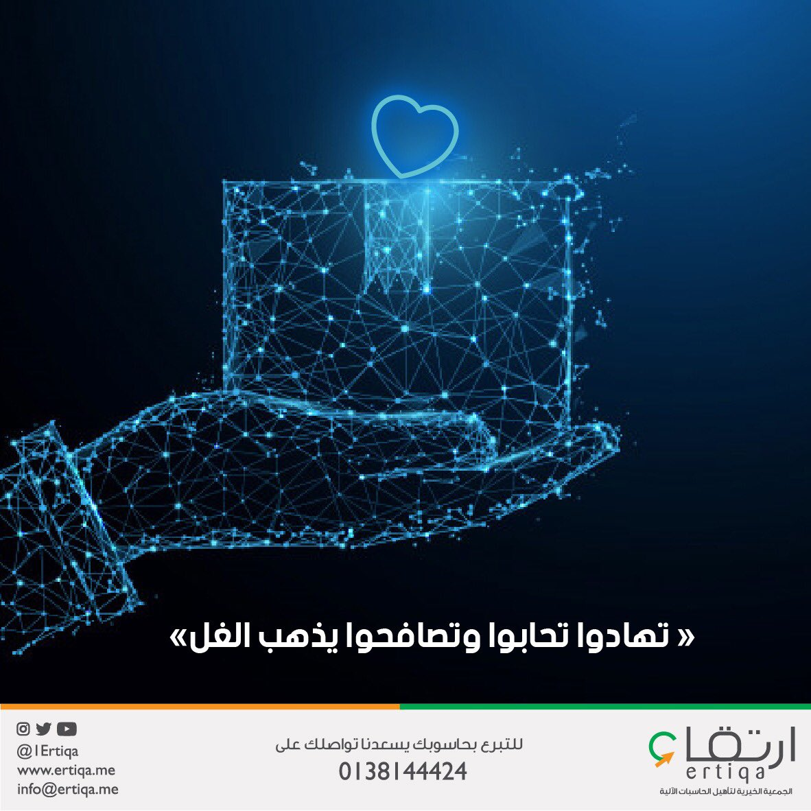 #جمعة_مباركة https://t.co/yk2uqXXllB