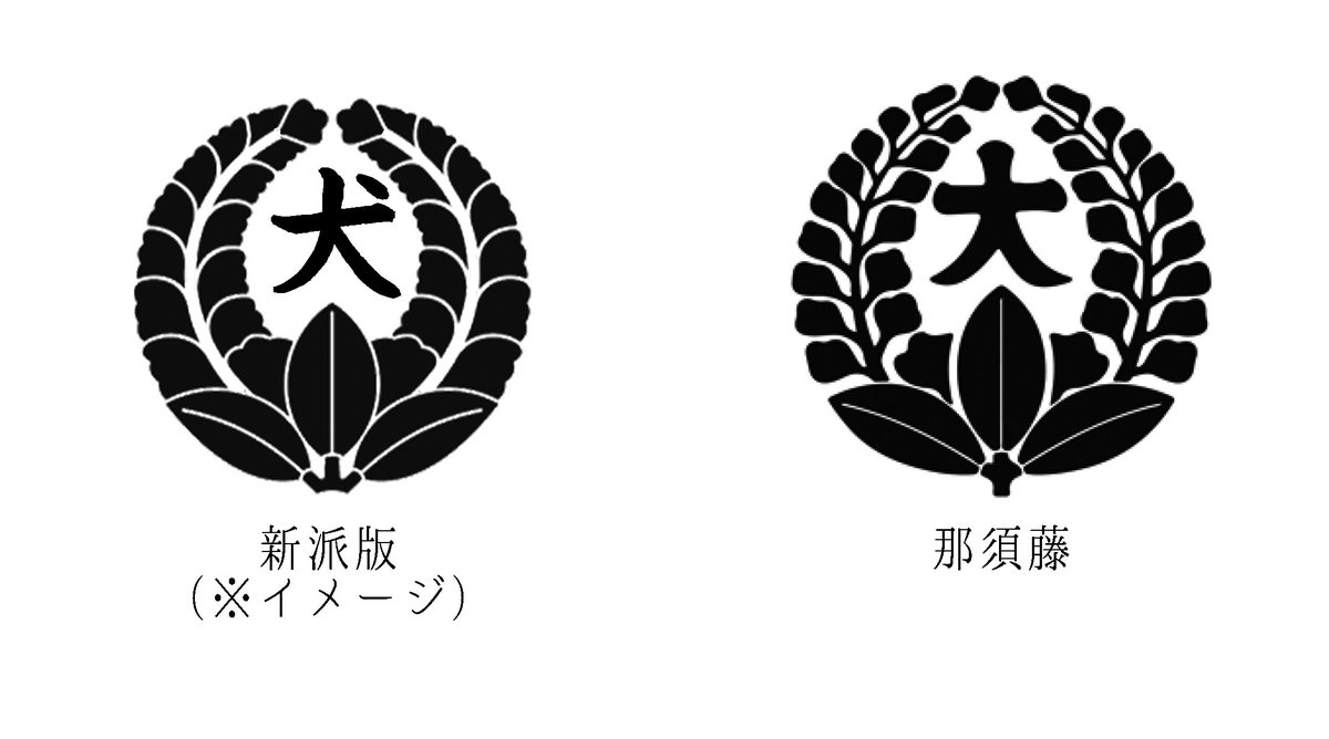 """Twitter पर やまもと@探偵堂(個展4/16〜): """"#新派 #犬神家の一族 ..."""