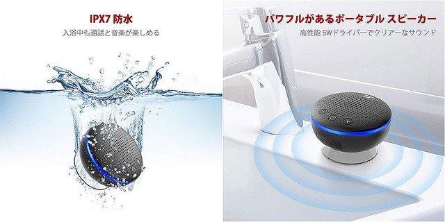 【便利】お風呂の壁にピタっとくっつくワイヤレススピーカーが登場 https://t.co/CYyLTRrBGA  音量のほか、曲送りと戻しも本体のボタンで行なえます。マイクも搭載しているので、通話しながらの入浴もOK。