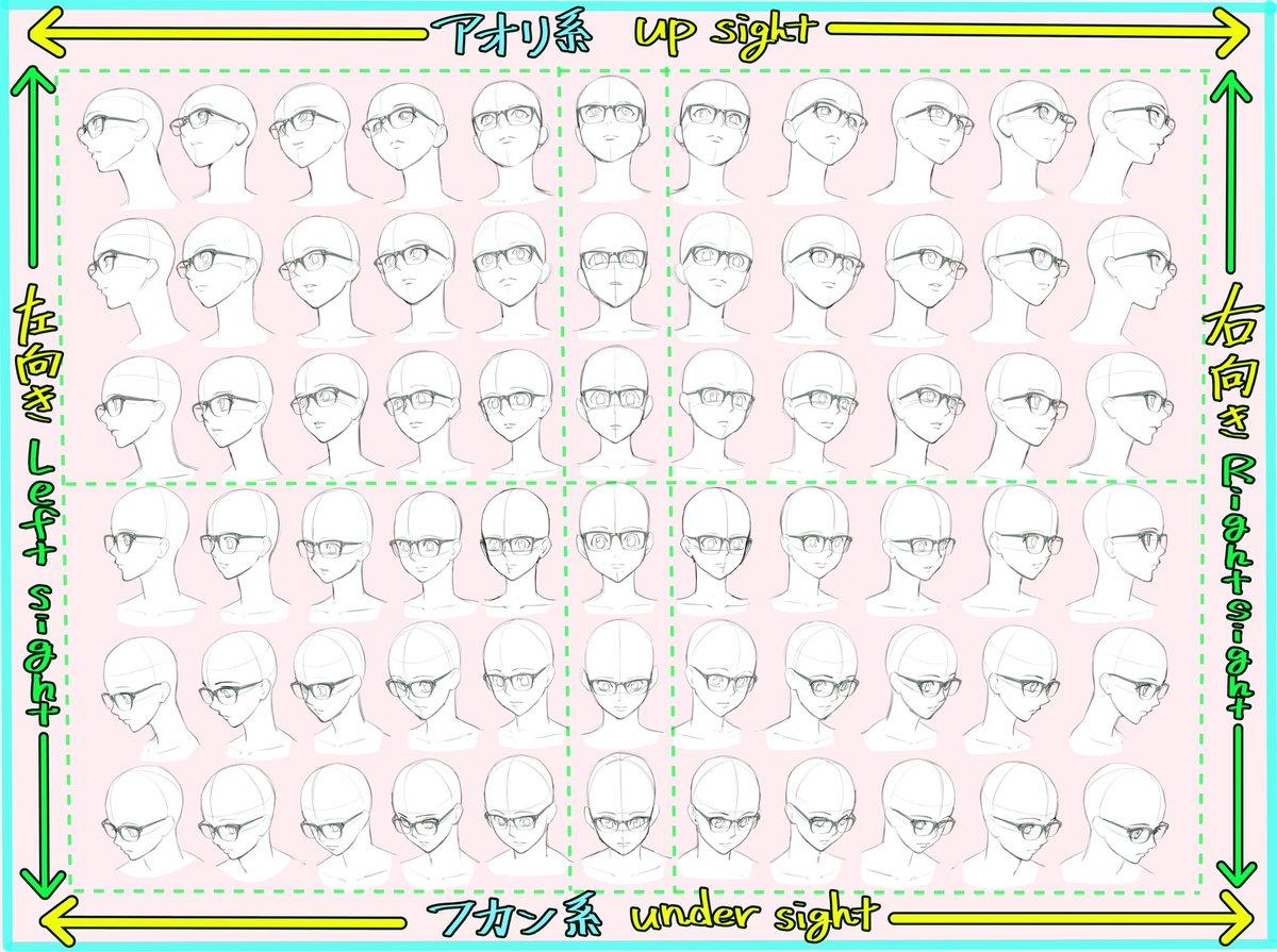 「メガネが描けない、、、」「トレースして簡単に描きたい!」という人へ❗️【メガネパース表】です。(保存、コピー、トレース練習ご自由にお使いください!)