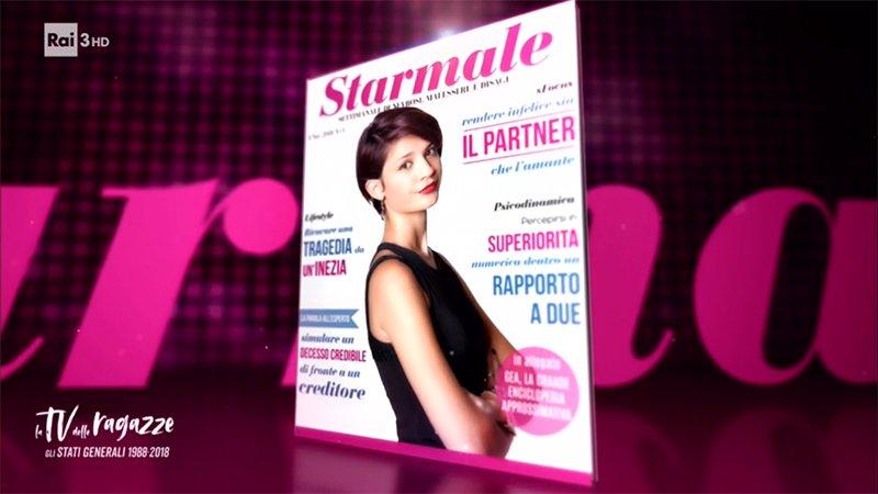 StarmaleR photo