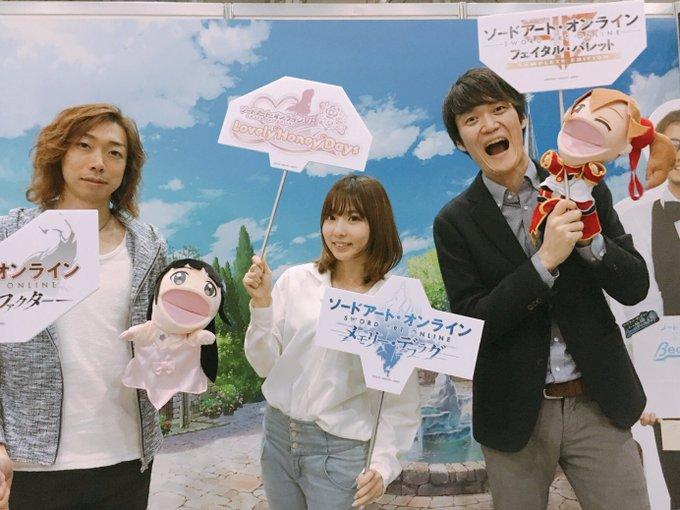 【イベント】「北九州ポップカルチャーフェスティバル」SAOブース設営完了しました!この週末は福岡県北九州市の西日本総合展示場新館で、SAOゲームプロデューサー一同お待ちしております! #SAO 写真