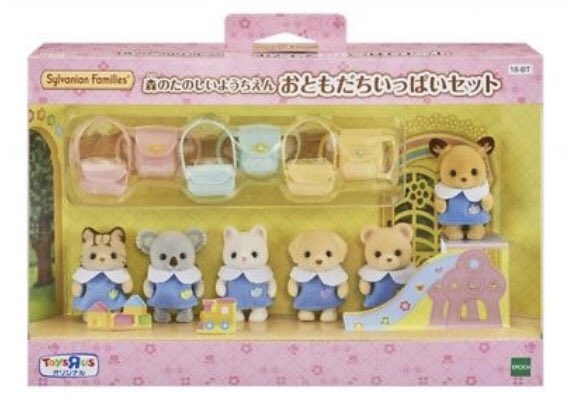 Sylvanian Families STARRY SKY CAT FAMILY FS-37 Epoch JP 2020 Calico Curitters