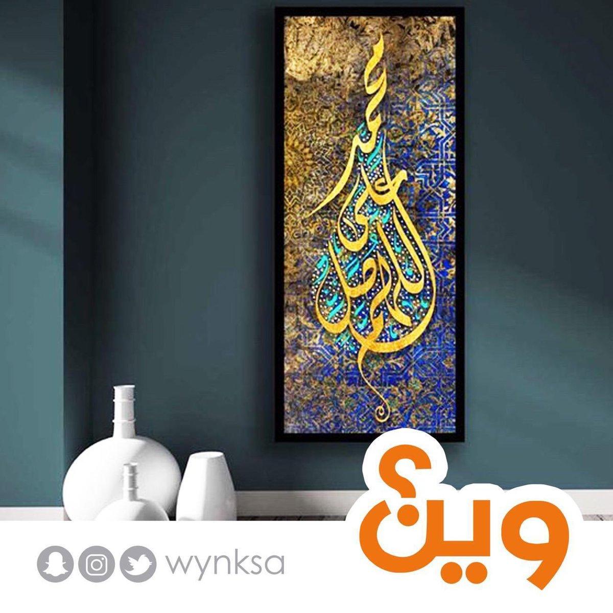 وين's photo on #صلوا_عليه_لاجل_شفاعته