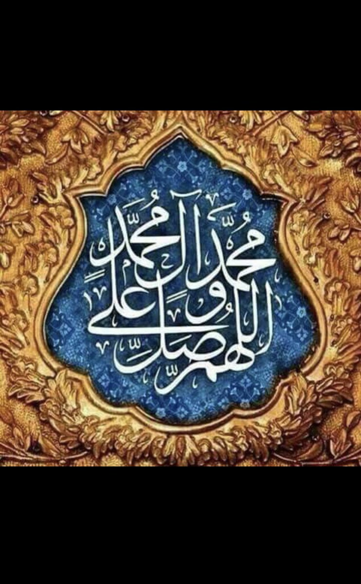 حسن محمد مريشد's photo on #صلوا_عليه_لاجل_شفاعته