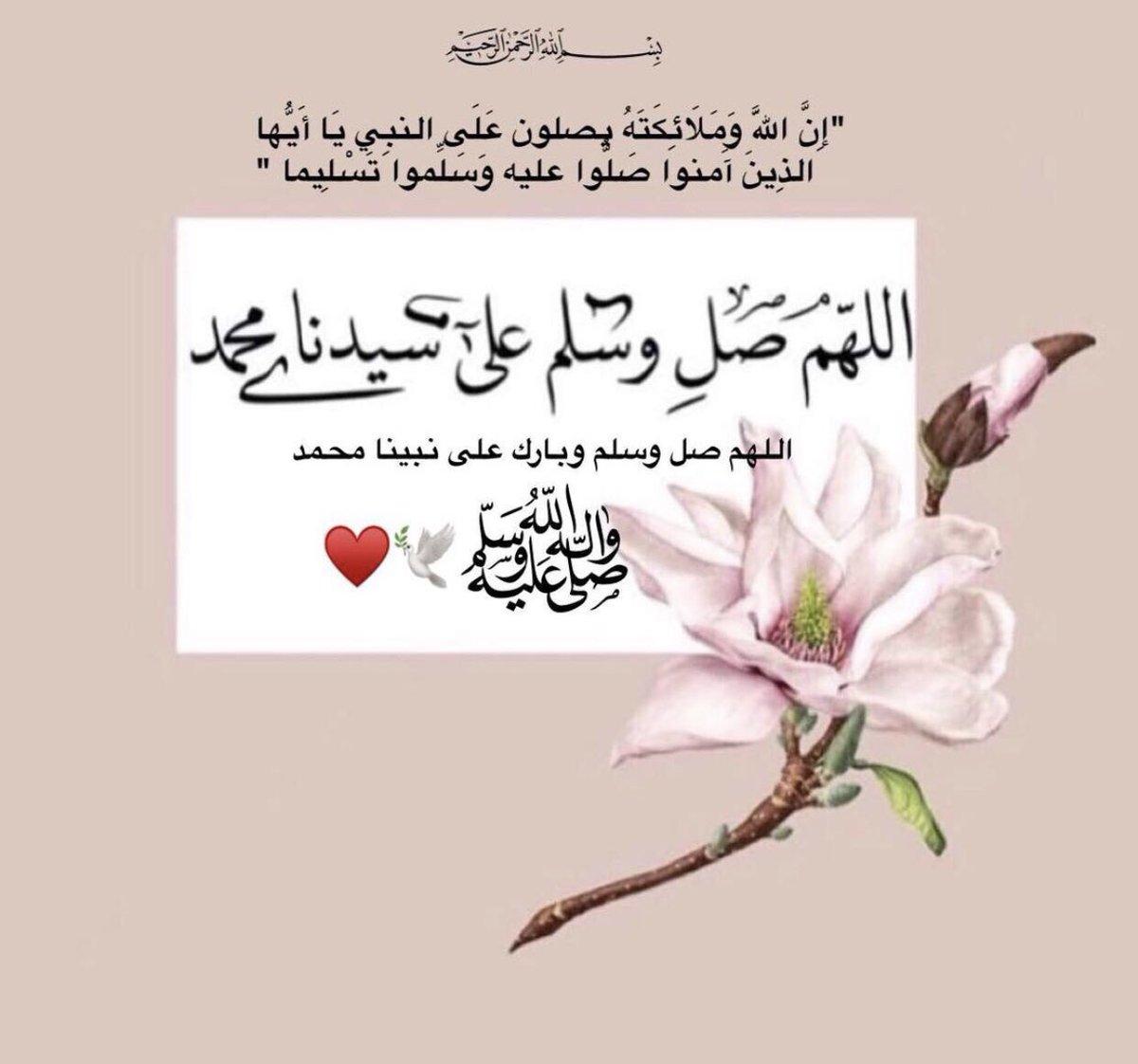 aslamyat's photo on #صلوا_عليه_لاجل_شفاعته