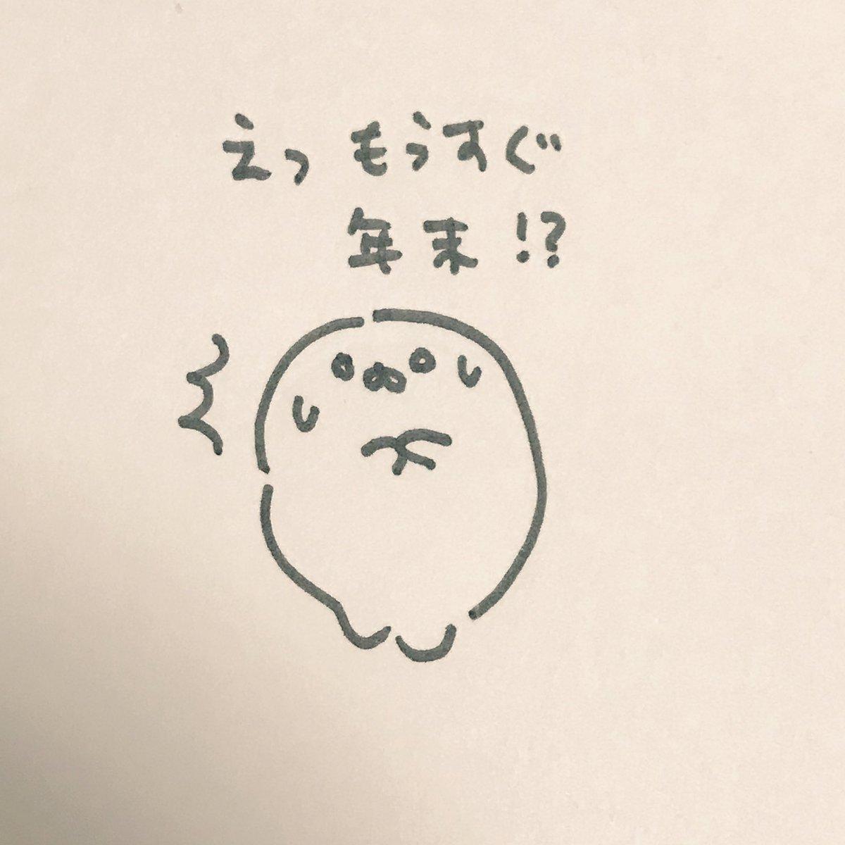 RT @ushihito: 最近よくなる https://t.co/5DsRrkULHl