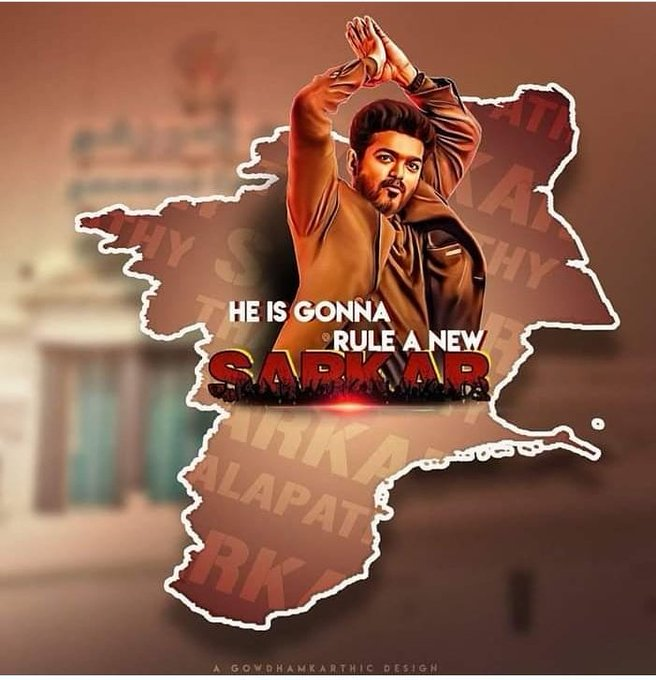 #SarkarPuratchiArambam Eagerly waiting for a word from THALAPATHY 🔥🔥 Photo
