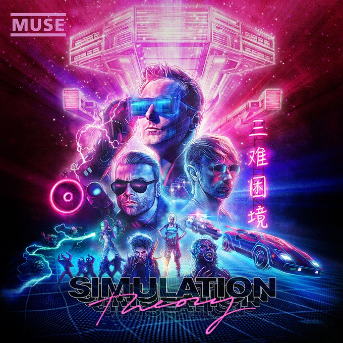 #SimulationTheory, the eighth studio album by Muse, is out now! Watch the new music & lyric videos here: Stream/download here: Vinyl, deluxe CD or Super Deluxe Boxset available from the Official Store: Photo
