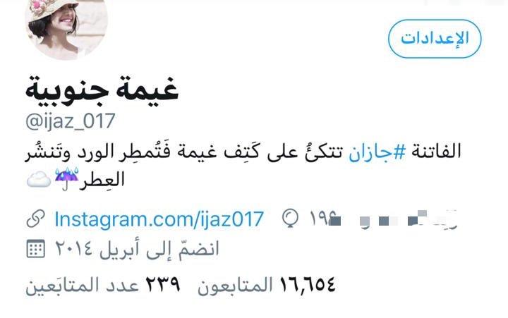 RT @ijaz_017: أصلاً عادي 🙄😅   #كم_نقص_من_متابعينك https://t.co/hYtIuOpSCH
