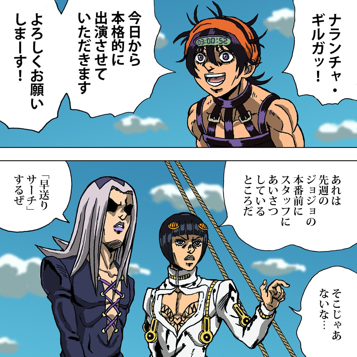 ナランチャの再生場面を間違えたアバッキオのムーディ・ブルース#jojo_anime
