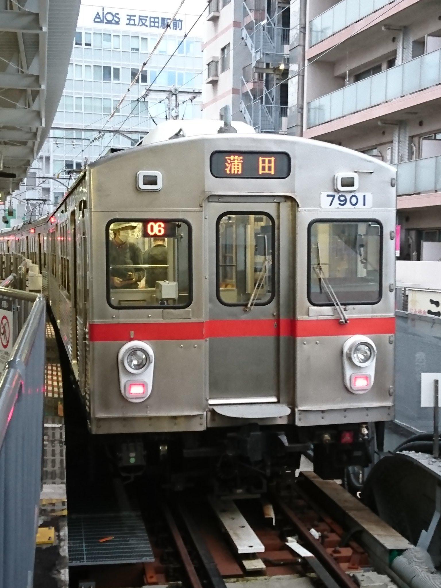 画像,ラスト1本の7700系に乗れた🚃#鉄道 #東急 #五反田駅 #7700系 https://t.co/yXTPUi206Q…