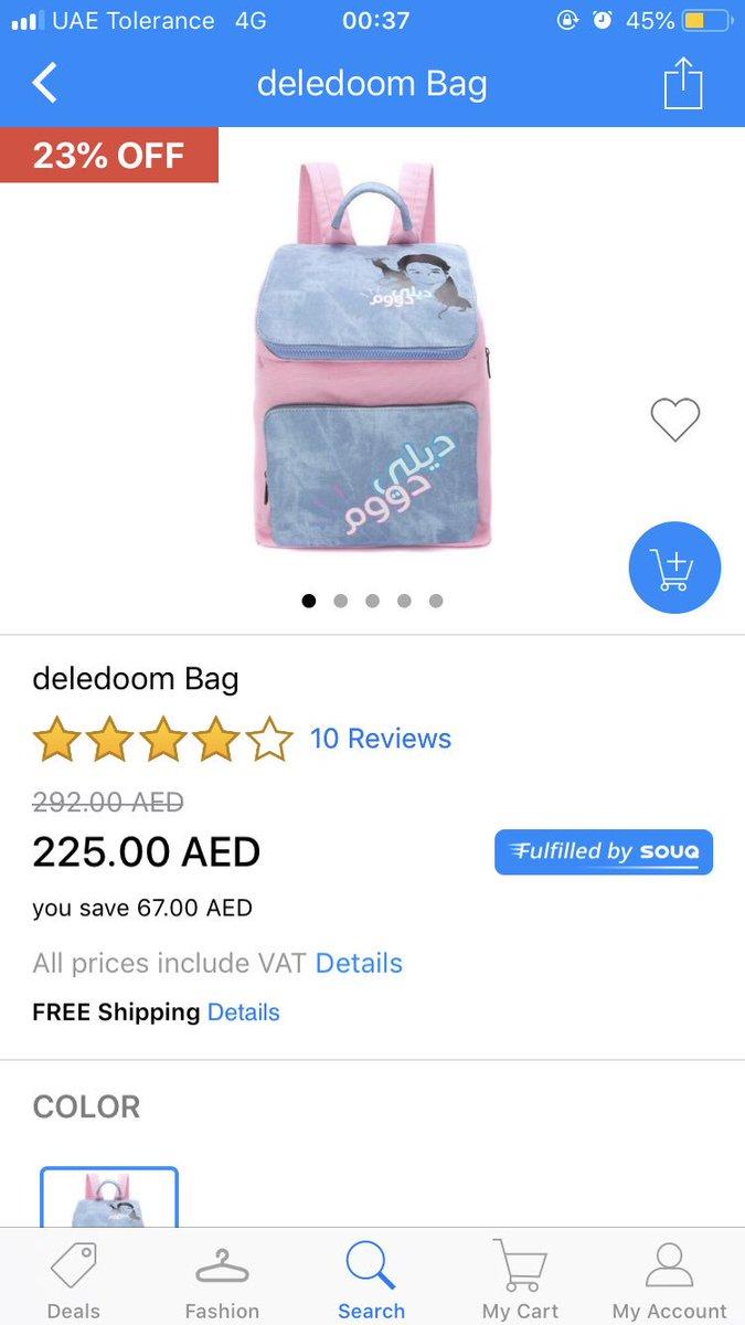 5e2502c73 Souq.com UAE Twitterren: