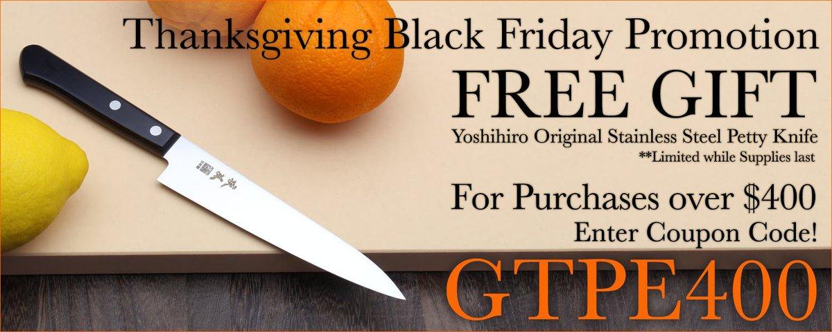 yoshihiro coupon code