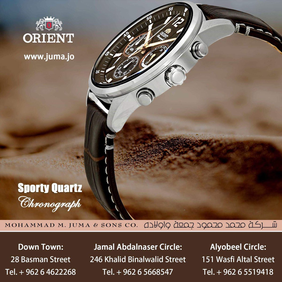 234eb2f52 ... sporty quartz watch... #orientwatch #orientwatches #wristwatch  #CHRONOGRAPH #SPORT #QUARTZ #luxury #fashion #watch #watches #orient  #online #juma ...