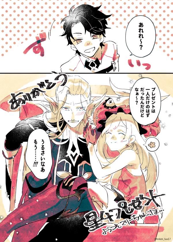 迷わず決めました。アマデウスお待たせ〜〜〜〜〜〜🌼✨✨!!!!!!!
