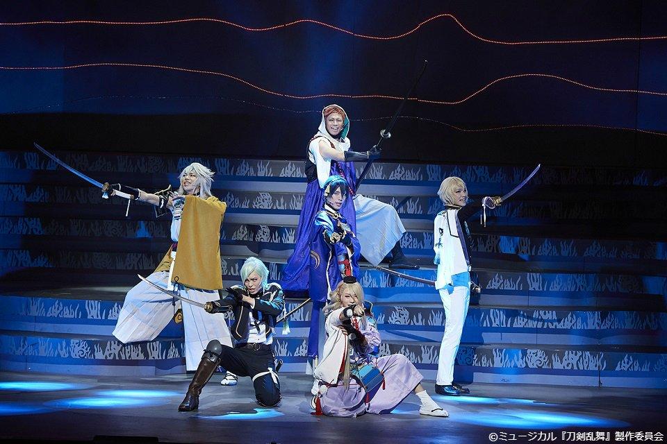 「ミュージカル『刀剣乱舞』 ~つはものどもがゆめのあと~」 11/16(金)よる9:00⇒ http