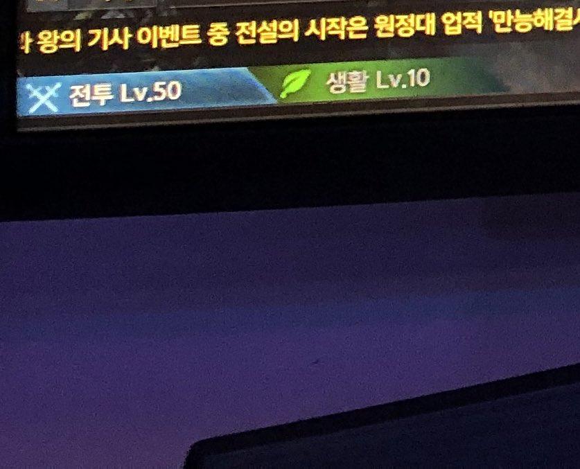 [輝月落淚:휘월낙루]'s photo on 로스트