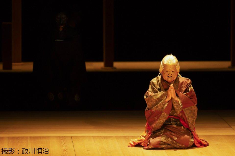 「野村万作・萬斎 狂言劇場」プロモーション映像が期間限定で流れます!ぜひチェックしてみて下さい ★1