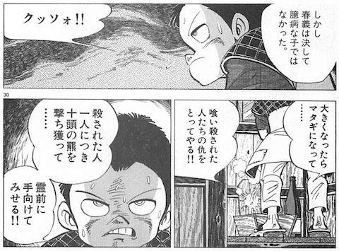 鶴川文庫(日曜)西‐N32b on Twi...