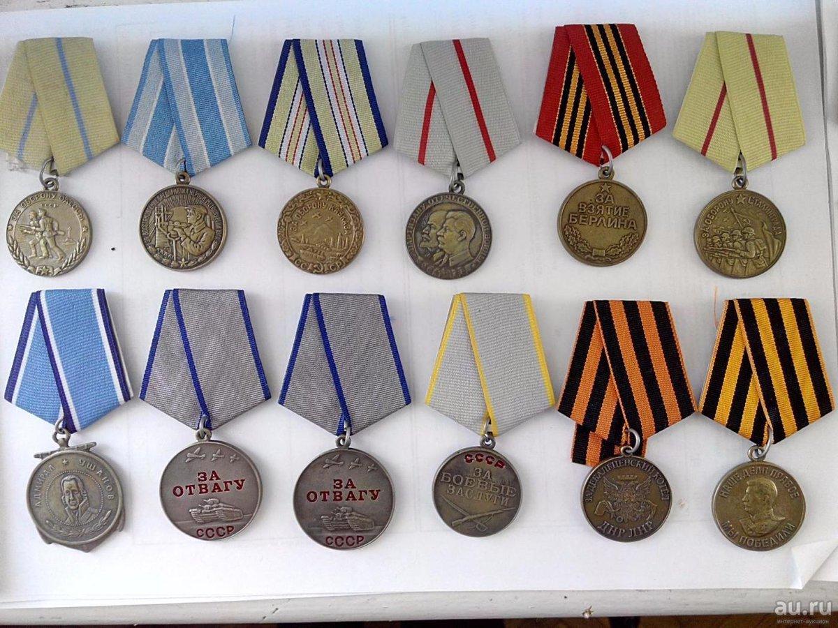 Картинки ордена и медали ссср, картинки прикольные картинки