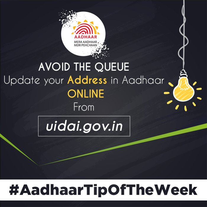 #AadhaarTipOfTheWeek You can update your address in Aadhaar online from:  https:// ssup.uidai.gov.in/web/guest/aadh aar-home &nbsp; …   Note: The OTP for login is sent to your Aadhaar Registered Mobile Number<br>http://pic.twitter.com/DNK9HCYzS5