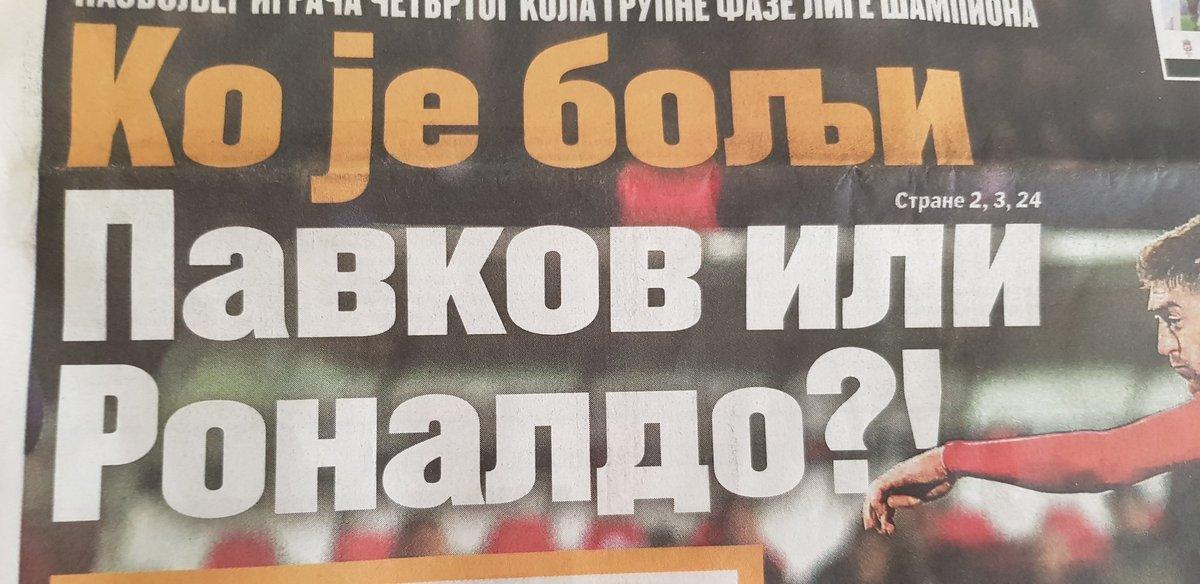 FK Crvena zvezda - Page 39 DroZ6upWkAUDURt