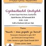 Image for the Tweet beginning: Cynhadledd i baratoi ar gyfer