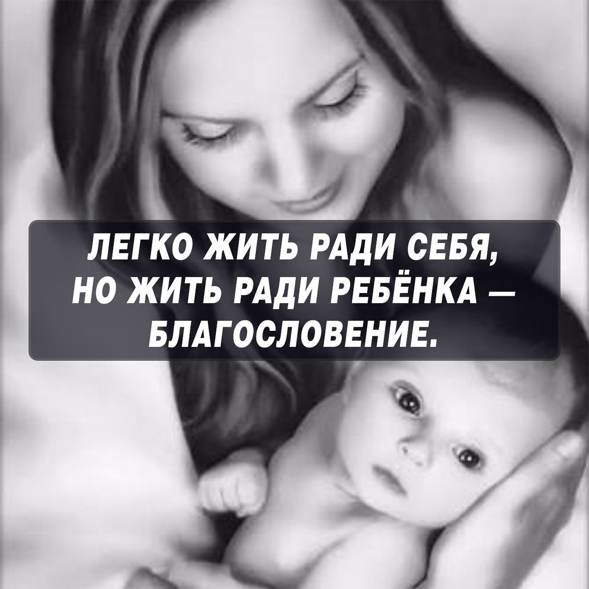 Маме марта, картинки с надписями дети вот ради кого стоит жить