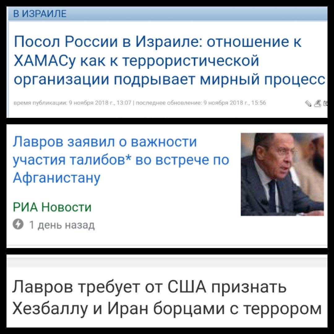 """Террористы РФ пытаются обеспечить массовость на """"выборах"""" на Донбассе, - Лисянский - Цензор.НЕТ 5379"""